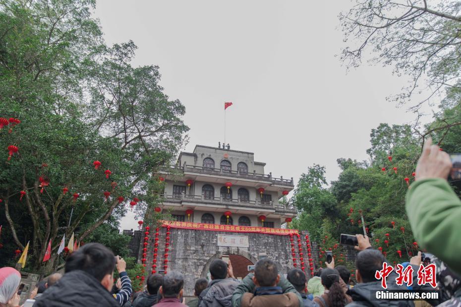 广西友谊关举行升旗仪式庆自治区成立60周年