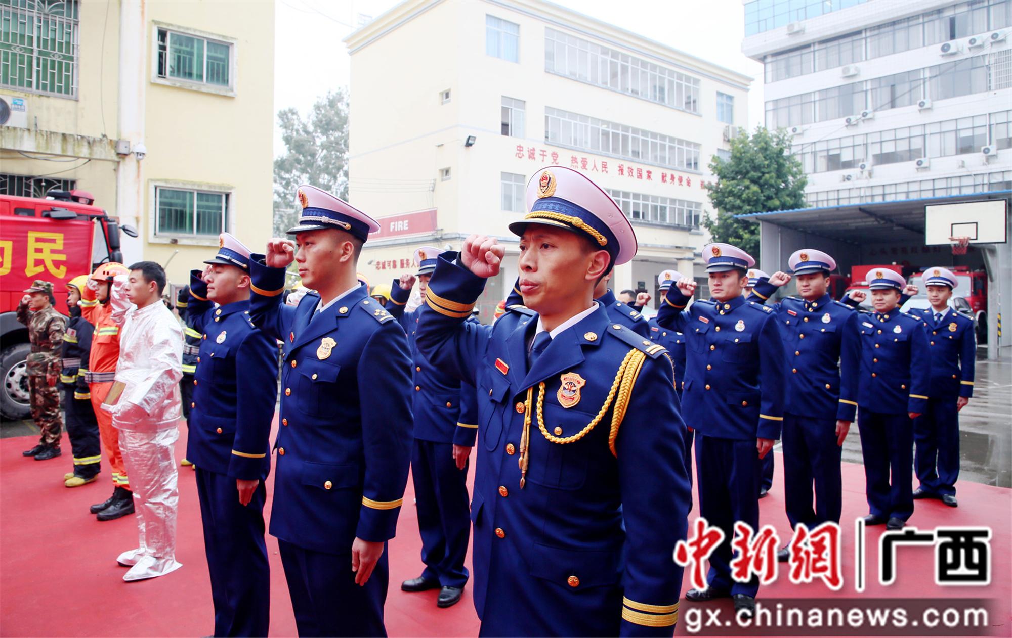 广西融安县消防救援大队举行授衔换装仪式