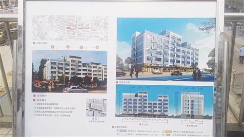 沿街建筑立面改造效果图 记者 黎兆齐 摄