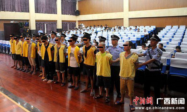 平南公开宣判重大涉黑案件 最高领刑20年