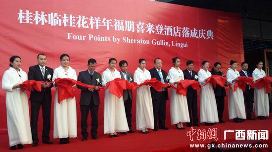 国际品牌酒店首入广西桂林临桂新区