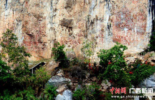 广西宁明花山岩画本体抢救性修复保护工程竣工