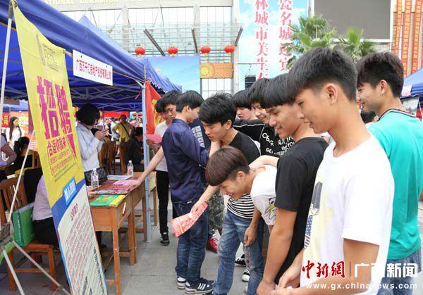 2016年广西民营企业招聘周活动在北流启动 -